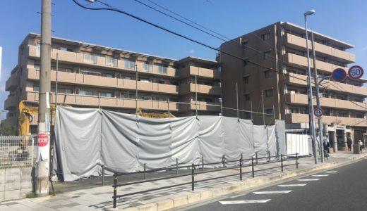 【伊丹市】国道171号線沿い、寺本の閉店してた「スタジオアリス伊丹店」が解体されてる