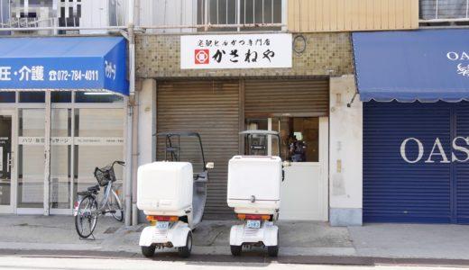 昆陽東に「宅配とんかつ専門店 かさねや」がオープンしてる。