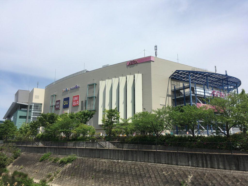 兵庫県のイオンモール伊丹の「AMO'S STYLE」が5月19日閉店