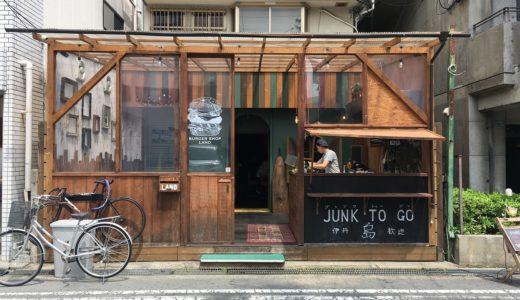 伊丹市西台|阪急伊丹駅の近くに「BURGER SHOP Land」ができてる。5月20日(月)オープン