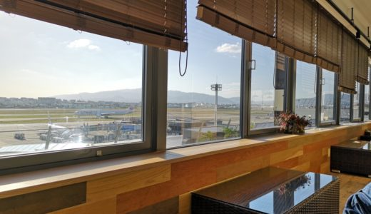 絶景パノラマカフェ「ノースショア」飛行機を一望しながら贅沢くつろぎタイムを