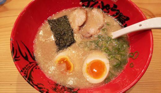 171号線沿い「ラー麺ずんどう屋 伊丹大鹿店」レポ!癖になる人続出の濃厚豚骨スープ!