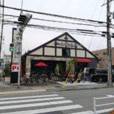 上高地あずさ珈琲 宝塚店がオープンしてる。