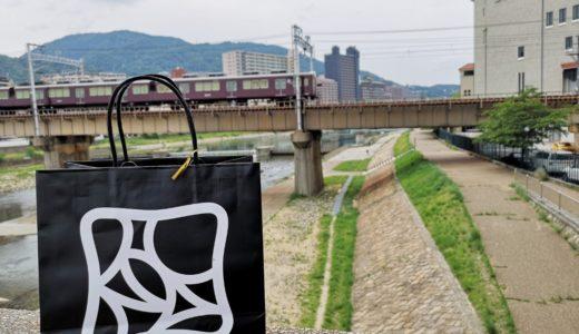 宝塚市|噂の高級食パン専門店「無添加食パン KONA TKZ」レポ!6月にオープン