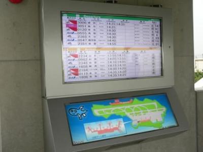 伊丹市にある伊丹スカイパークの中央エントランスのスカイテラスのフライトスケジュールモニター
