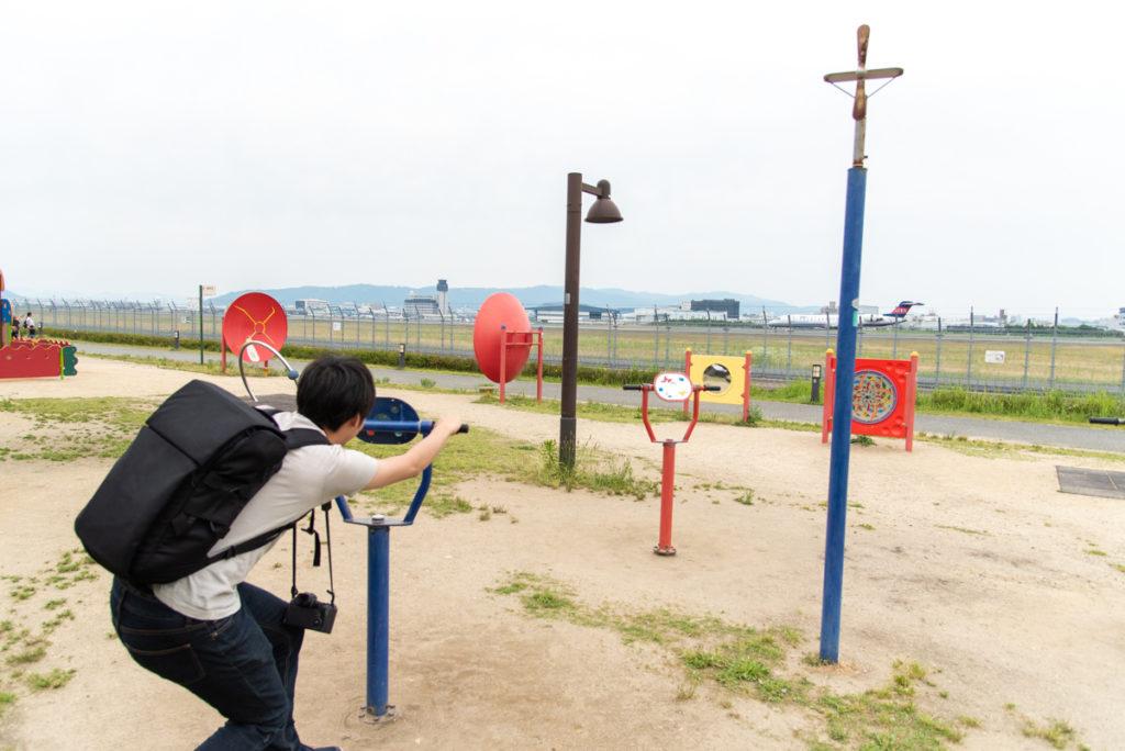 伊丹市にある伊丹スカイパークの翼の丘の遊具広場5