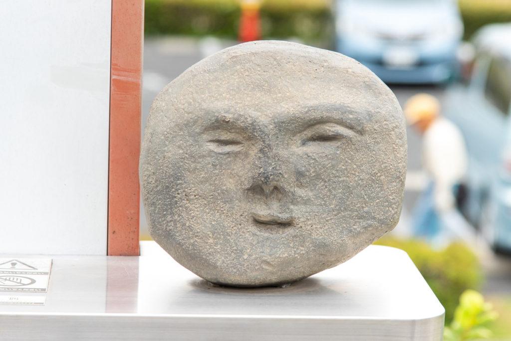 伊丹市にある伊丹スカイパークの神津の遺跡出土品クイズの石
