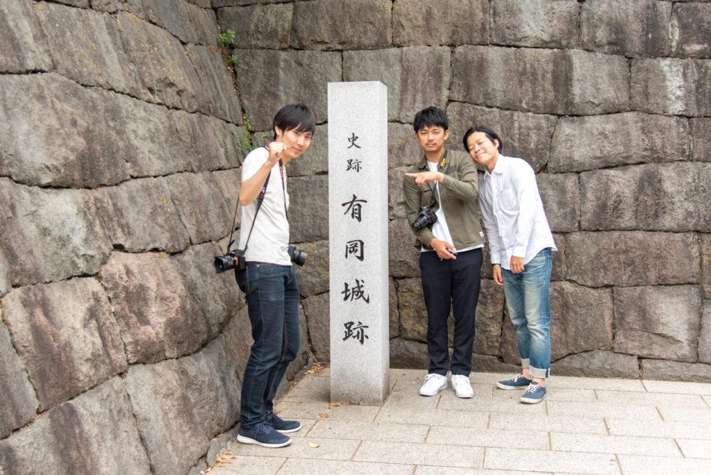 有岡城跡(伊丹城跡)の石標前で記念写真