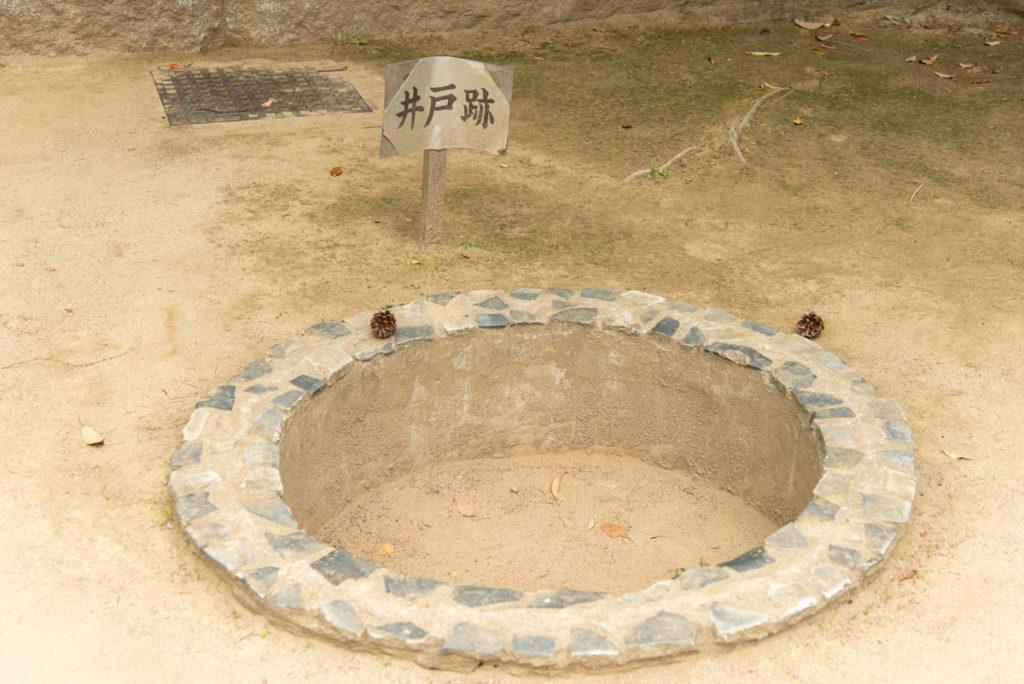 有岡城跡(伊丹城跡)の井戸跡
