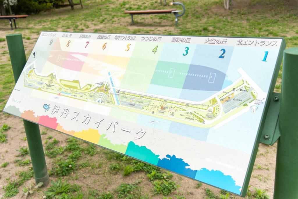 伊丹市にある伊丹スカイパークの地図